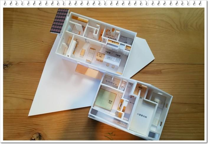 http://kk-imai.com/blog/images/180106-2.JPG
