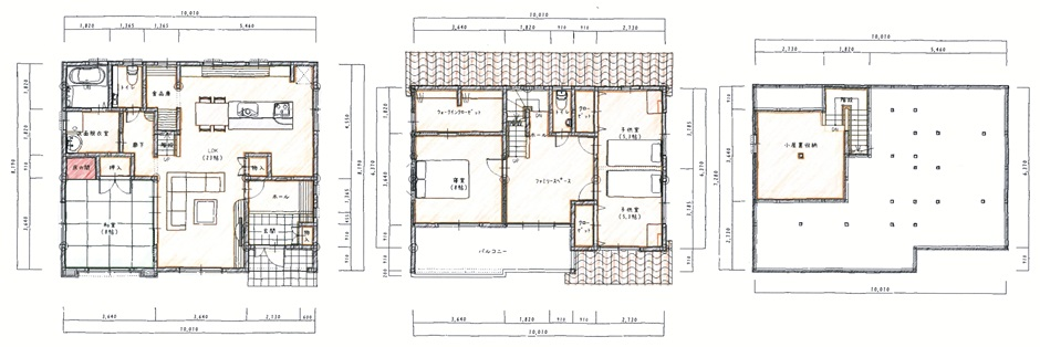 木の心地良さ、安心快適な暮らしを実現した2世帯住宅。