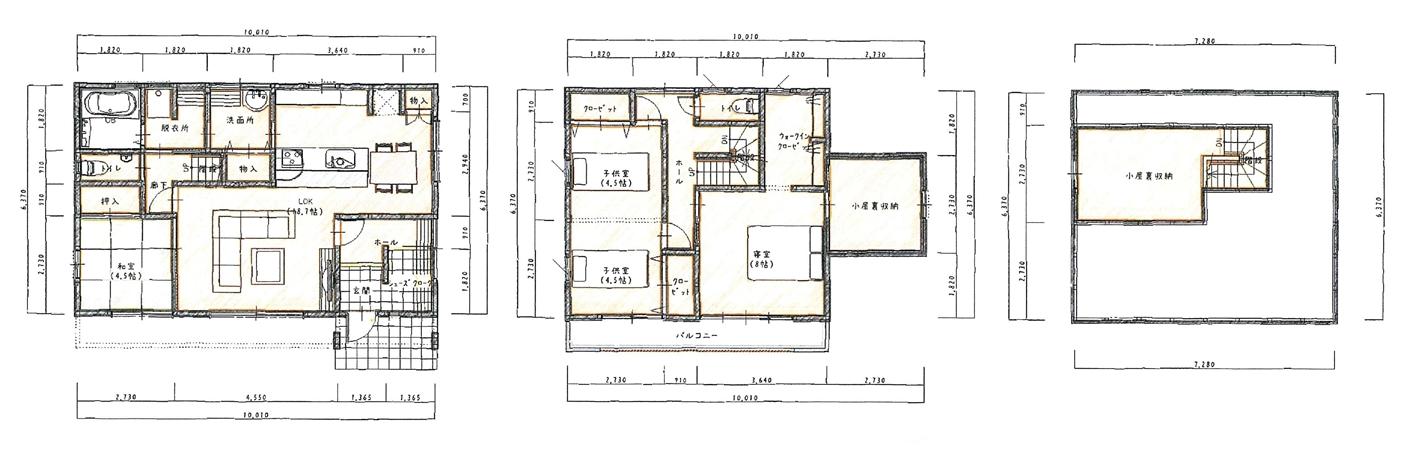 屋根裏空間を有効活用した家