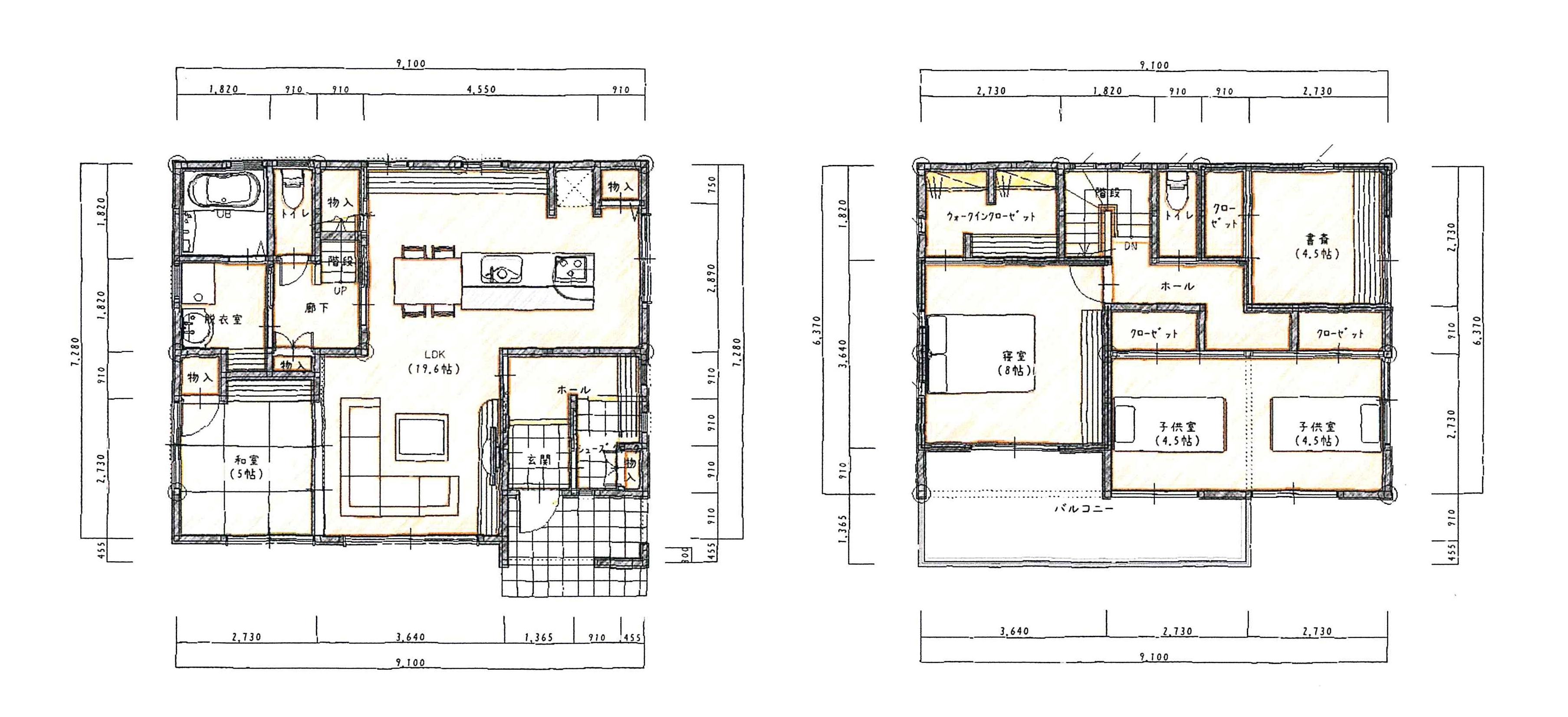 和室と書斎のある家