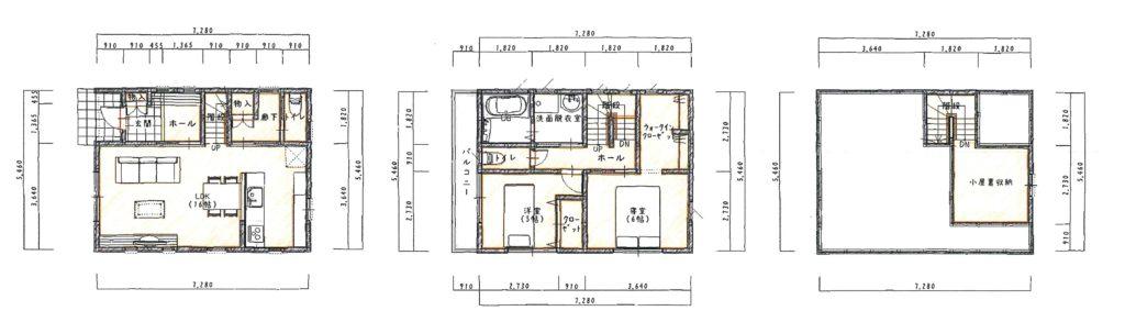 片流れのコンパクトな家