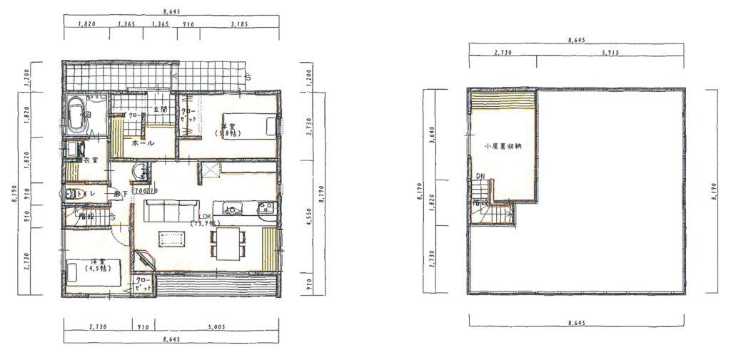 20坪、2LDK+小屋裏の平屋